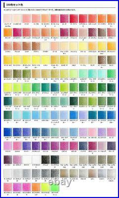 Holbein Artist Color Pencil 150 Colors Paper Box All Color Set OP945 Art