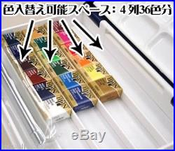 Holbein Artist's Pan Color 36Colors Set with PALM BOX water color PN698 F/S