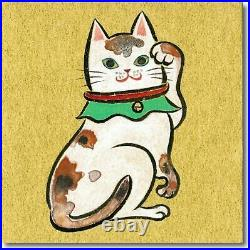 Kissho Gansai Watercolor Pigment for Painting 100 Colors Box Set Traditional JP