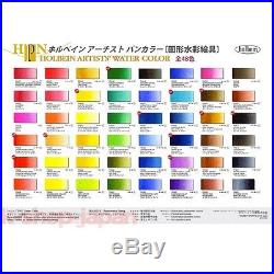 NEW Japan Holbein Artists Pan Water Color 48 Colors Set in Black lacquered Box